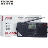 ขาย ซื้อ Tecsun Pl 398Mp 2 2 Full Band Digital Tuning Stereo Radio Receiver Mp3 Player Intl ใน จีน