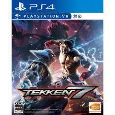 TEKKEN 7 [PS4] [Z3] [ENG]