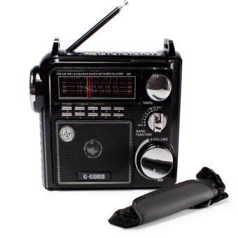 Telecorsa วิทยุไฟฉาย 2in1 พร้อมช่องเสียบ SD/USB/TF/MP3/AUX สูง 16 ซม. ขนาดกลาง รุ่น G89 (Black)