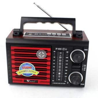 Telecorsa เครื่องเล่นวิทยุ  FM AM/USB / MP3 /SDCARD รุ่น IP800-27U