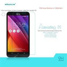 ราคา Tempered Glass Amazing Nanometer Anti Explosion Screen Protector Film For Asus Zenfone 2 Ze551Ml Ze550Ml เป็นต้นฉบับ