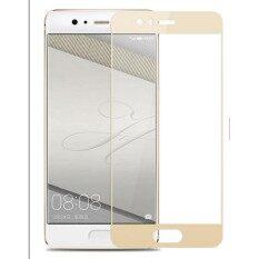 ซื้อ ฟิล์มกระจกเต็มจอ Tempered Glass Screen Protector For Huawei P10 Plus สีทอง