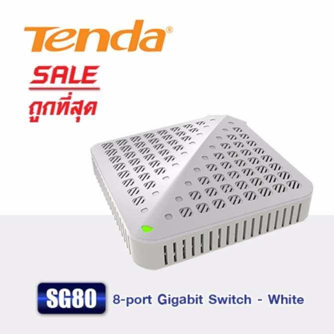 Tenda  8-port Gigabit Switch รุ่น SG80 - White