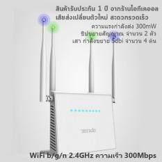 ขาย Tenda Fh365 Wifi B G N 300Mbps สีขาว Tenda ถูก