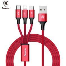 ขาย Tesia Baseus 3 In 1อย่างรวดเร็วชาร์จMicro Usb Cable Type Cชาร์จโทรศัพท์สายเคเบิลข้อมูลสำหรับIphone 7 6 Samsung S8 A NdroidและIosโทรศัพท์สาย Baseus