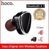ราคา Tesia ของแท้100 Hoco E7 หูฟังบลูทูธ ไร้สาย Premium Earphone Bluetooth V4 1 ออนไลน์