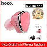 ราคา Tesia ของแท้100 Hoco E7 หูฟังบลูทูธ ไร้สาย Premium Earphone Bluetooth V4 1 กรุงเทพมหานคร