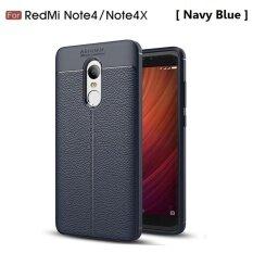 ราคา เคส Texture Tpu สำหรับ Xiaomi Redmi Note 4 ศูนย์ไทย Redmi Note 4X Snapdragon Navy Blue