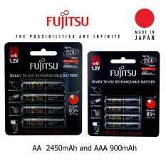 ขาย ถ่านชาร์จ Fujitsu ชุด High Capacity Value Set Aa 2450Mah Aaa 900Mah ไทย