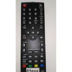 ซื้อ Thaicoรีโมทกล่องดิจิตอลรุ่น1488T สีดำ ถูก กรุงเทพมหานคร