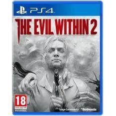 The Evil Within 2 [PS4] [Z3] [ENG]