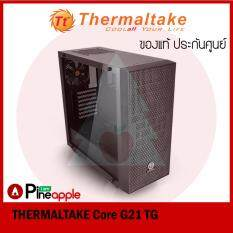 Thermaltake Core G21 TG