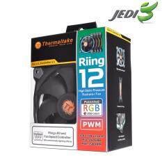 ทบทวน Thermaltake Riing 12 Rgb High Static Pressure Led Radiator Fan Three Fans Pack