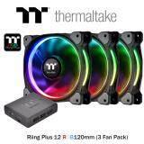 ราคา Thermaltake Riing Plus 12 Rgb Tt Premium Edition 120Mm 3 Fan Pack Thermaltake