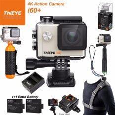 ThiEYE i60+ 4K 12Mpเมนูไทย+BATT+Charger+TMC Green+Shoulder Harness+Frame Mount+Bobber