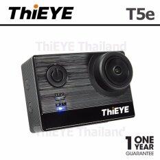 ThiEYE T5e ภาษาไทย WiFi Action Camera 4K Native Video Ambarella A12S Processor & Sony IMX117 Sensor 16MP 170 Degrees Lens Sport Camera (Black)