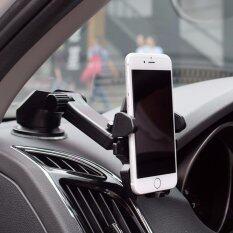 โปรโมชั่น ที่ยึดมือถือในรถ Car Mobile สีดำ ใน กรุงเทพมหานคร
