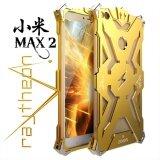 โปรโมชั่น Thor Aluminum Metal Frame Metal Phone Case For Xiao Mi Mi Max 2 Royal Gold Intl