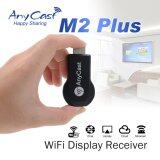 โปรโมชั่น Tib Anycast M2 Plus Wi Fi Hdmi Display Chromecast Miracast Tv Dongle Anycast ใหม่ล่าสุด