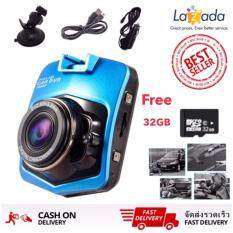 tib Car Camera T300I กล้องติดรถยนต์ ในรถDriving Recorder 170 Degree Wide Angle HD 1080P Car DVR Dash Cam Black Box Night Vision Parking Monitor Recorder ฟรี Memory Card 32G