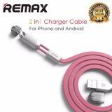 ขาย ซื้อ Tib Remax สายชาร์จ 2In1 For Apple 8 Pin Adapter Micro Usb Cable For Iphone 7 6S Ipad Ipod Android Phone Samsung Fast Charging Cord Magnet รุ่น Rc 025T กรุงเทพมหานคร