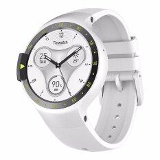 ขาย Ticwatchs Sports Heart Rate Bluetooth Music Gps Wifi Smart Watch Intl ราคาถูกที่สุด
