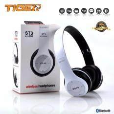 ราคา Tiger Stereo Wireless Bluetooth Headphone หูฟังบลูทูธ หูฟังไร้สาย หูฟังไอโฟน รุ่น St3 Tiger เป็นต้นฉบับ