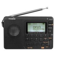 ราคา Tivdio V 115 เอฟเอ็ม Am Sw วิทยุ Multiband เครื่องรับวิทยุบันทึกเครื่องบันทึกเสียงเบส Mp3 ผู้เล่นลำโพงนอนจับเวลาสีดำ นานาชาติ ออนไลน์