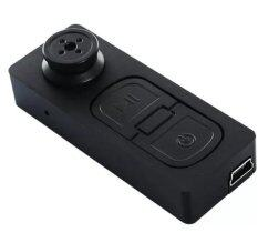 TKspyShop กล้องกระดุม รุ่น spy camera button (Black)