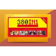 ตลับเกมส์ Famicom & Family รวม 380 เกมส์