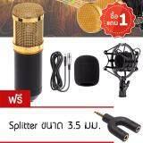 Tml ไมค์ ไมค์อัดเสียง คอนเดนเซอร์ Pro Condenser Mic Microphone Bm800 พร้อมอุปกรณ์เสริม แถมฟรี 1 ชุด กรุงเทพมหานคร