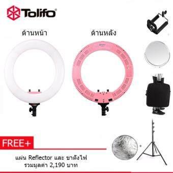 LED Ring Light รุ่นใหม่ Tolifo R-48B ACเปลี่ยนสี 2 สี อัตโนมัติไมต้องใช้แผ่นฟิมล์ ไฟแต่งหน้า ขายของออนไลน์ แถมขาไฟ2.6 เมตร แผ่นรีเฟค รวมมูลค่า2190 บาท