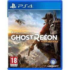 Tom Clancy Ghost Recon Wildlands [PS4]