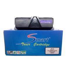 ราคา ตลับหมึกพิมพ์เลเซอร์ Toner Kit Kyocera Fs 1320D 1370Dn P2135Dn Tk 174 Toner Cartridge Smart Toner กรุงเทพมหานคร