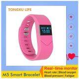 ขาย Tongxulife M5 Smart Watch Wrist Band Bracelet Blood Pressure Oxygen Heart Rate Monitor Sleep Sports Fitness Activity Tracker Pedometer Watch Time Date Message Reminder Intl ผู้ค้าส่ง