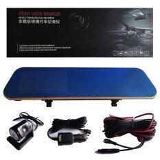 Took-Tee-Sood Car Camcorder Rear-View Mirror F1C กล้องติดรถยนต์แบบกระจกมองหลังพร้อมกล้องติดท้ายรถ 1080P (สีดำขอบทอง) NW