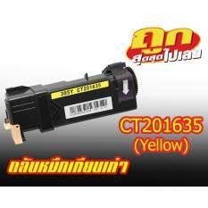 TooZuzu / FUJI XEROX DocuPrint-CP305D/CM305DF ใช้ตลับหมึกเลเซอร์เทียบเท่ารุ่น FUJI XEROX CT201635/CP305Y/CP305/305Y