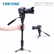 ขาตั้งกล้อง monopod YUNTENG รุ่น VCT-288 ขา ตั้ง กล้องมือถือ ขาตั้งกล้องวีดีโอ แถมตัวหนีบมีอถือยึดได้สูงสุด105mmมูลค่า129บาท