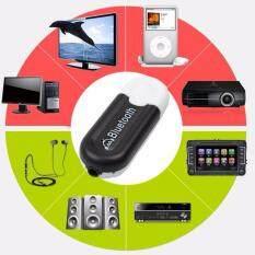 โปรโมชั่น Usb Bluetooth Hjx 001 บลูทูธมิวสิครับสัญญาณเสียง 3 5Mm แจ็คสเตอริโอไร้สาย Usb A2Dp Blutooth เพลงเสียง Transmitt รับ Dongle อะแดปเตอร์สำหรับทีวีรถหูฟัง Bluetooth ใหม่ล่าสุด
