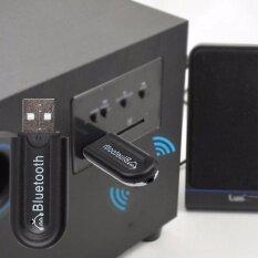 Usb Bluetooth Hjx-001 บลูทูธมิวสิครับสัญญาณเสียง 3.5mm แจ็คสเตอริโอไร้สาย Usb A2dp Blutooth เพลงเสียง Transmitt รับ Dongle อะแดปเตอร์สำหรับรถหูฟัง.
