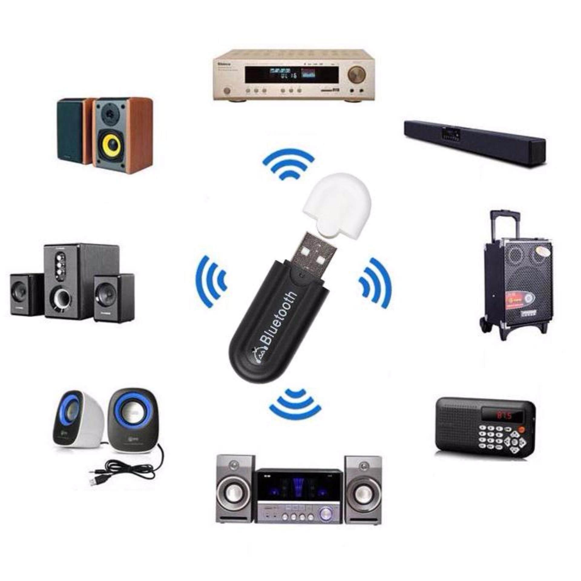 ลดราคาของจริงด่วน ๆ เครื่องเสียงและโฮมเธียร์เตอร์ Bluetooth USB Bluetooth HJX-001 บลูทูธมิวสิครับสัญญาณเสียง 3.5mm แจ็คสเตอริโอไร้สาย USB A2DP Blutooth เพลงเสียง Transmitt รับ dongle อะแดปเตอร์สำหรับรถหูฟัง มีโปรโมชั่น ลดราคา