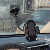 ซื้อ Topfree ที่วางโทรศัพท์ในรถรองรับสมาร์ทโฟนทุกรุ่น ที่ตั้งโทรศัพท์ ขาตั้งโทรศัพท์ ที่วางโทรศัพท์มือถือ ขาจับโทรศัพท์ ที่ยึดมือถือในรถ ที่จับมือถือ ที่ติดกระจก Universal Car Holder For Ipod Mp3 Player Pda Gps Smartphone ชนิดยึดติดกระจก ออนไลน์