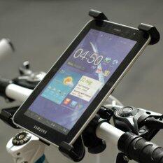 ราคา Topfree ที่วางเเท็บเล็ตในรถยนต์ชนิดยึดติดแฮนด์จักรยาน อุปกรณ์จับยึดแทบเลตขนาด7 11นิ้ว ขาตั้งแท็บเล็ต ที่ตั้งไอแพด ที่วางไอแพด Universal Car Holder For 7 11 Tablet Pcs Ipad Nexus Samsung Galaxy Tab For Motorcycle Mtb Bike Bicycle Handlebar Unbranded Generic ใหม่