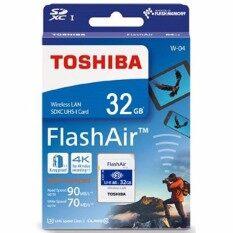 Toshiba 32GB FlashAir SDHC with wifi 90MB/s (W-04)