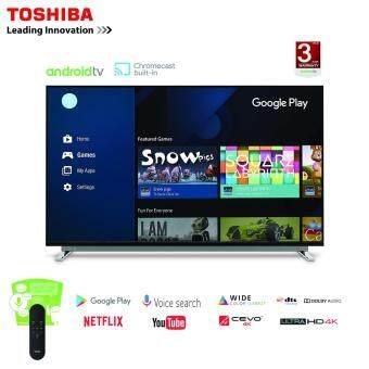 TOSHIBA อัลตร้าเอชดี 4K แอนดรอยด์ทีวี ขนาด 49 นิ้ว รุ่น 49U7750VT