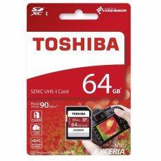 ขาย Toshiba 64Gb Exceria Sdxc 90Mb S Uhs 1 Toshiba