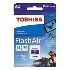 Toshiba Flash Air 32G W-04 32GB