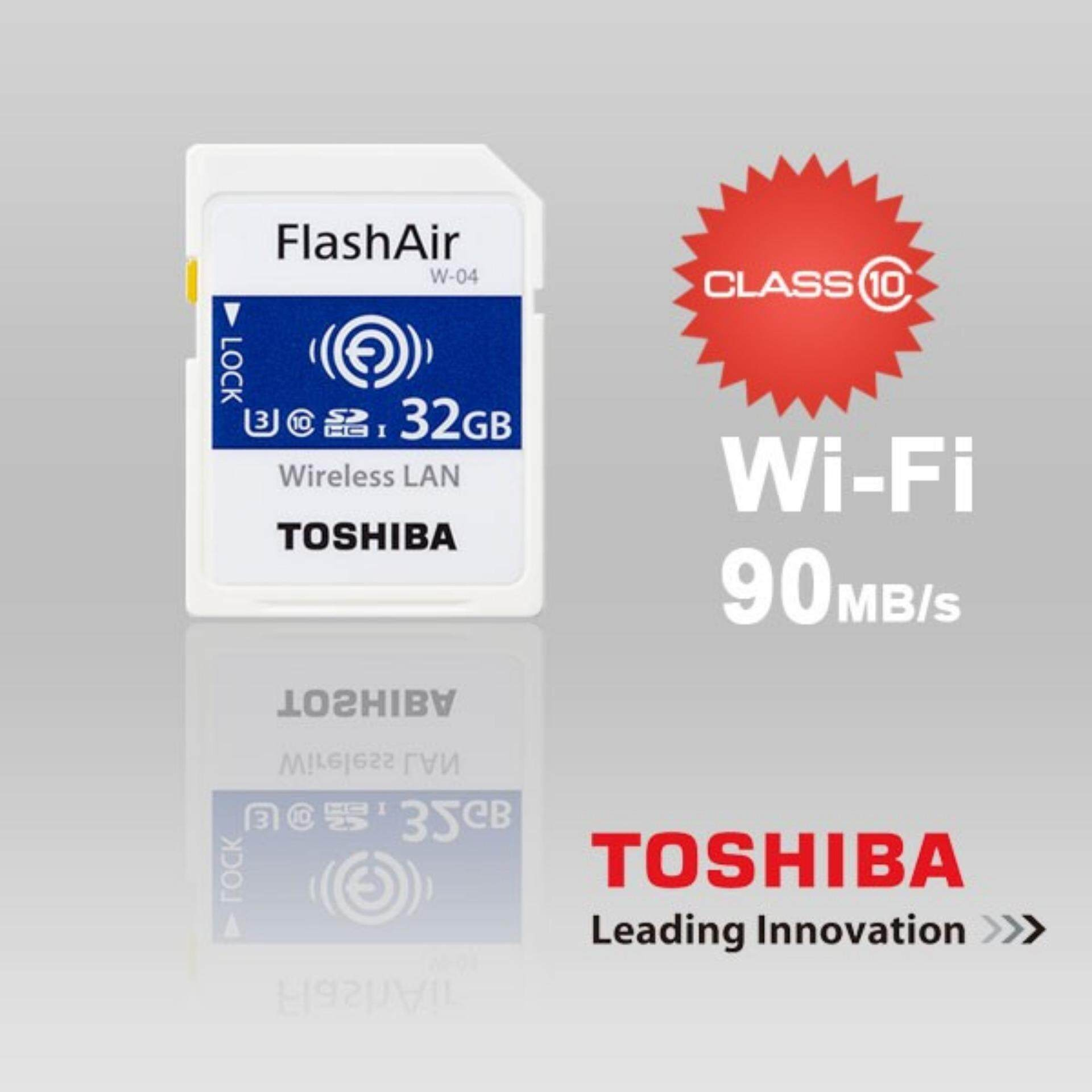 Toshiba FlashAir W-04 SD wi-fi Card 32gb
