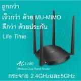 ราคา เร้าเตอร์ Totolink A800R Router Access Point Wifi Repeater Wireless Ac1200 Dual Band 2 4Ghzและ5Ghz ถูก
