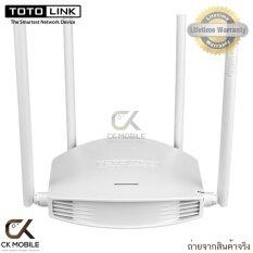 ทบทวน ที่สุด Totolink รุ่น N600R Wireless 600Mbps High Power Muti Function Router